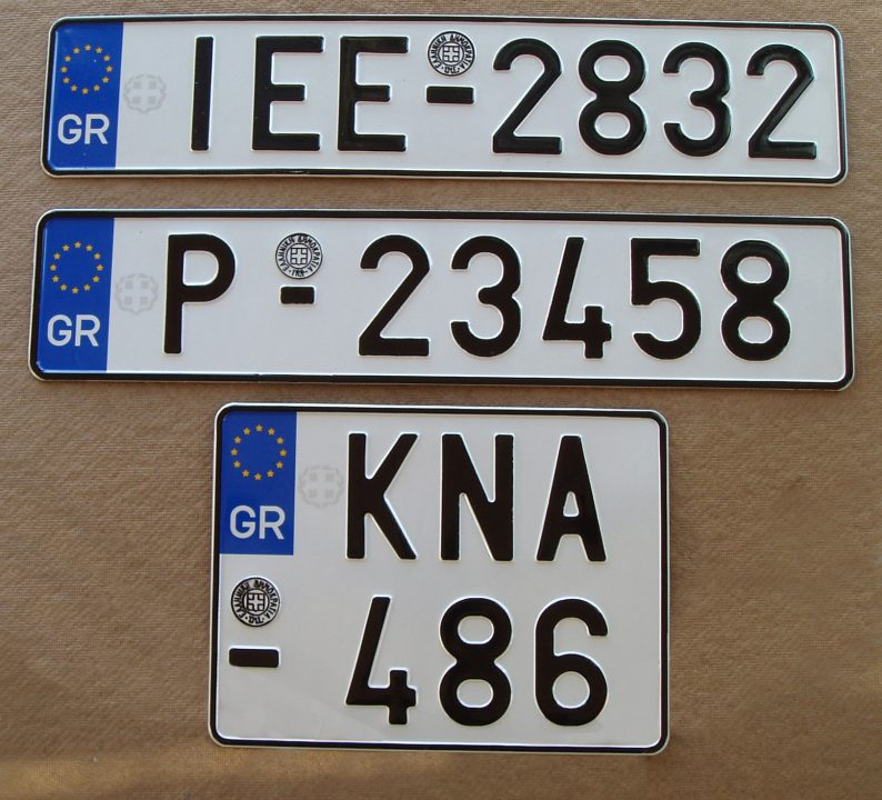 Vehicle Plates Signs Odosimansi