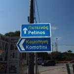 INFORMATION SIGNS (10)