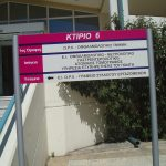 INFORMATION SIGNS (15)
