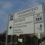 INFORMATION SIGNS (16)