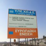 INFORMATION SIGNS (4)