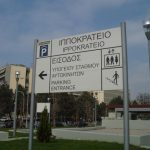 INFORMATION SIGNS (5)