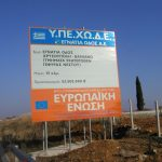 PROJECT PUBLICITY SIGNS (4)