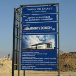 PROJECT PUBLICITY SIGNS (6)
