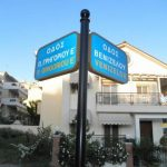 SIGNS OF STREET NAMES (4)