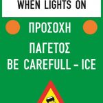 SPECIFIC SIGNS (4)