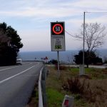 SPEED DISPLAY RADAR SIGNS (2)