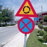 TRAFFIC SIGNS (19)