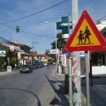 TRAFFIC SIGNS (8)